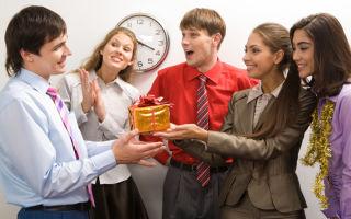 Проводки по подаркам сотрудникам