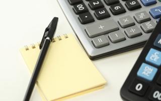 Реализация НМА: проводки, примеры, налоги