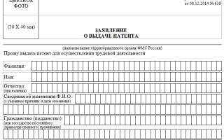 Налоги и обязательные платежи для ИП на патенте