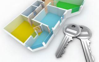 Аренда имущества: проводки, примеры, законы