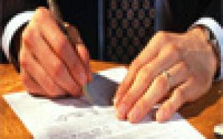 Договор комиссии в бухучете с точки зрения комиссионера