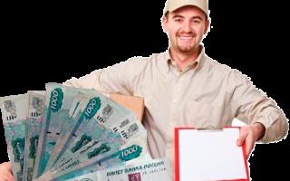 Бухгалтерские проводки по оплате товаров и услуг