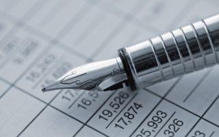 Проводки бухучета по покупке и поступлению НМА