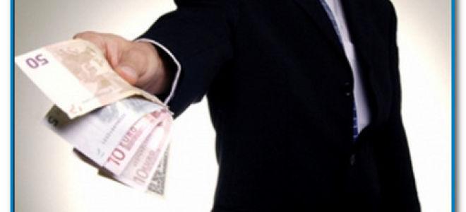 Погашение займа в бухгалтерском учете