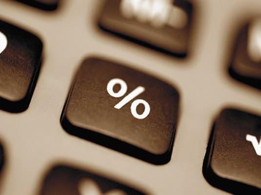 проценты по займам