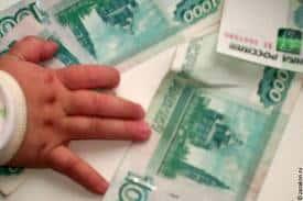 Возврат заработной платы по бухгалтерскому учету