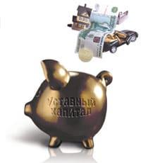Увеличение уставного капитала ООО проводки