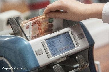 Бухгалтерская проводка движение денег по разным рас счетам