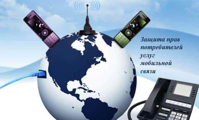 Предоставление Информационных Услуг Оквэд